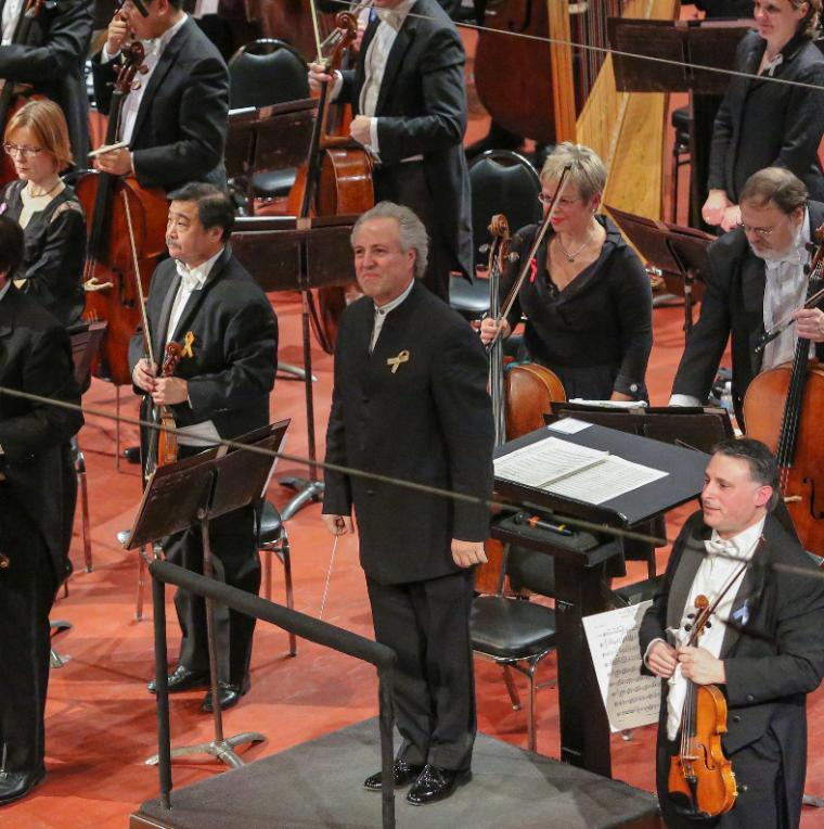 Pittsburgh Symphony, 120th Anniversary Concert